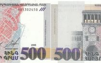 Какую валюту брать в Армению