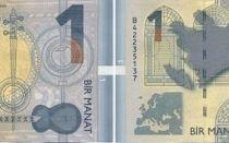 Национальная валюта Азербайджана — манат