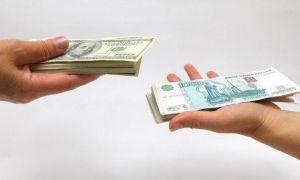 Свободно конвертируемая валюта