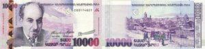 10000 драм