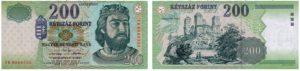 200 форинт