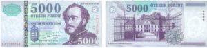 5000 форинт