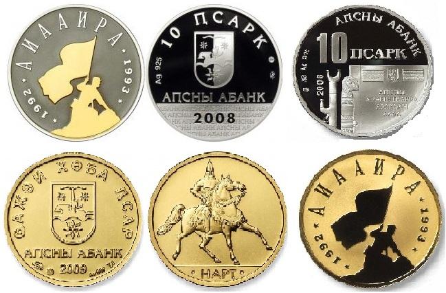 монеты в абхазии